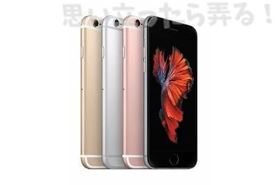 ワイモバイル iPhone6s を 10月上旬から発売するってよ!