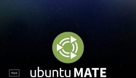 Ubuntu MATEでmacOS風ドックランチャー Plankを使う