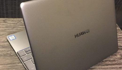 Huawei MateBook X を使い始めにやった設定メモ  [覚え書き]
