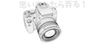 小職が愛用しているのはキヤノンの一眼レフデジタルカメラ EOS Kiss