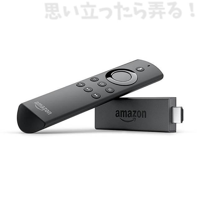 【6/9まで】Fire TV Stickが1,000円OFFで、3,980円