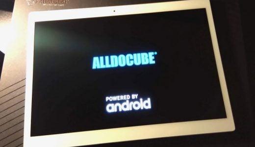 Alldocube X (U1005E) 【実機開封レビュー】 2.5K 有機EL AMOLEDディスプレイ 薄型でパワフル高解像度!Androidタブレット