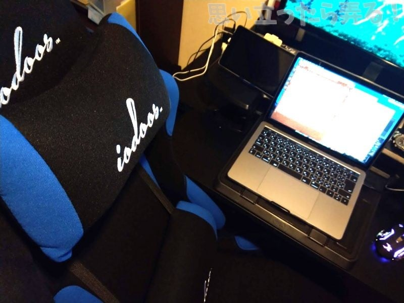 IODOOSゲーミングチェアは買ってよかった満足できるオススメ椅子でした