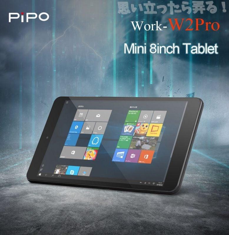 PiPO W2Proタブレットの商品画像