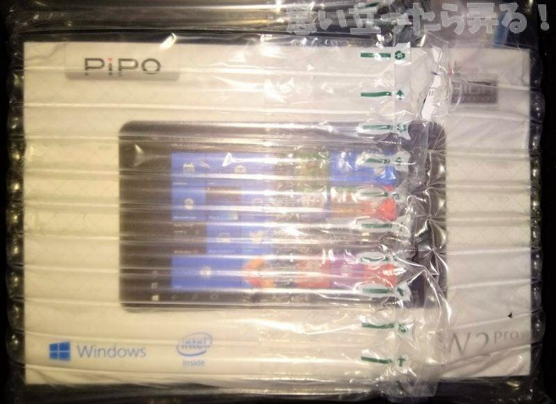 PiPO W2Pro梱包状態の写真