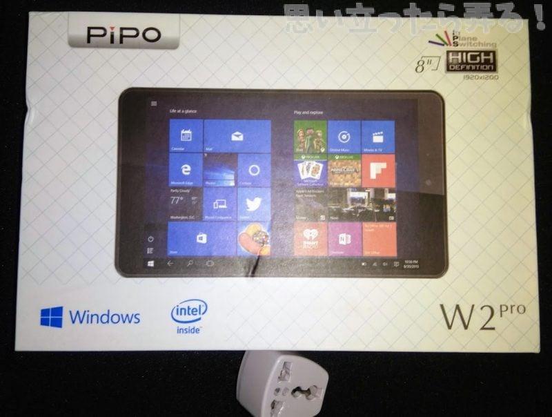 Windows10タブレット PiPO W2Proのパッケージ外観