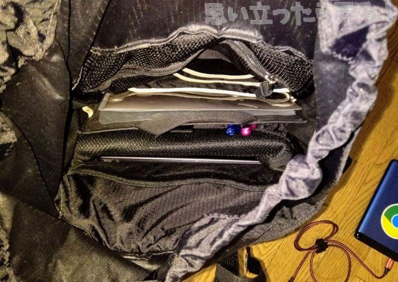 バックパックの内部をバッグインバッグで整理整頓