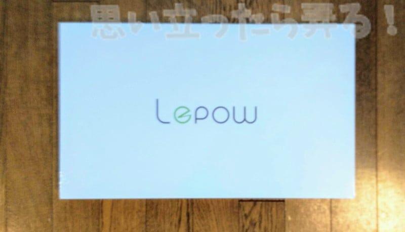 Lepow モバイルディスプレイ