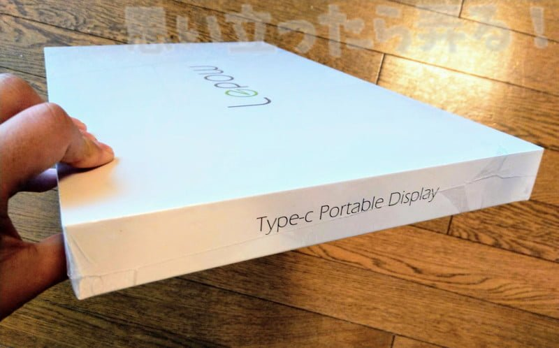 Type-c Portable Display