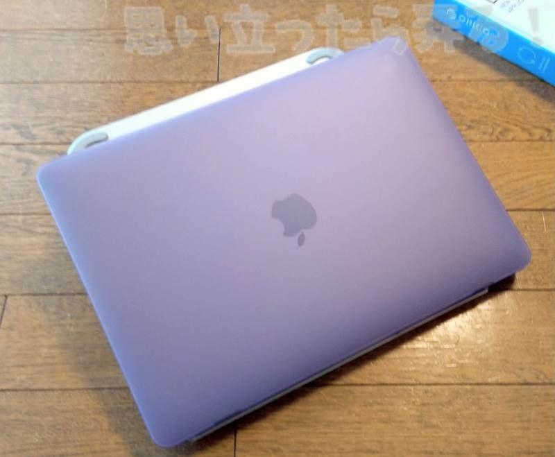 16インチのMacBook Proにも対応できるおしゃれなアルミスタンド