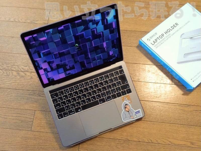 MacBook Pro13インチにぴったりなスタイリッシュアルミスタンド