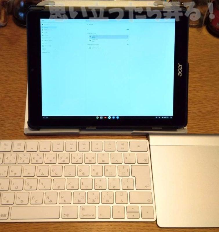 ノートパソコンだけではなく10インチ以上のタブレットの設置にも便利なアルミスタンド