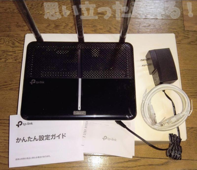 無線ルーターTP-Link Archer A10の製品パッケージ内容