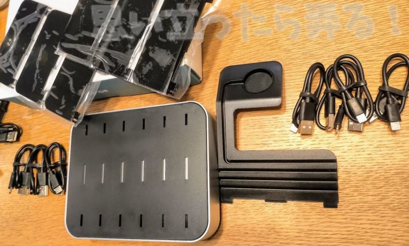 5-Port USB チャージングステーションドックの製品内容