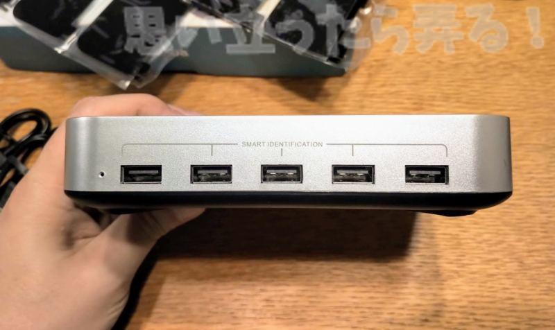 5-Port USB チャージングステーションドックのUSBコネクタ