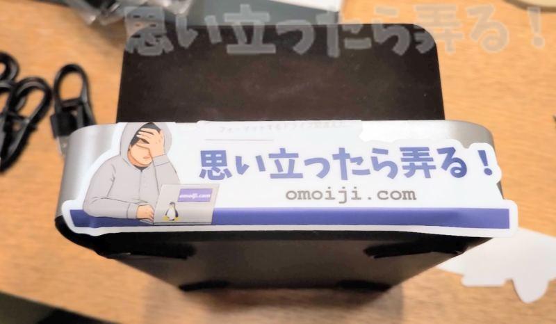5-Port USB チャージングステーションドックにステッカーを貼ってみた