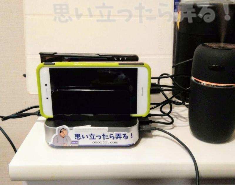 5-Port USB チャージングステーションドックにたくさんのスマホを設置した