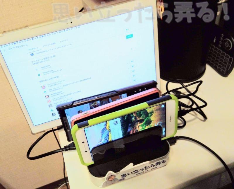 5-Port USB チャージングステーションドックでケーブルもスッキリできた机の上