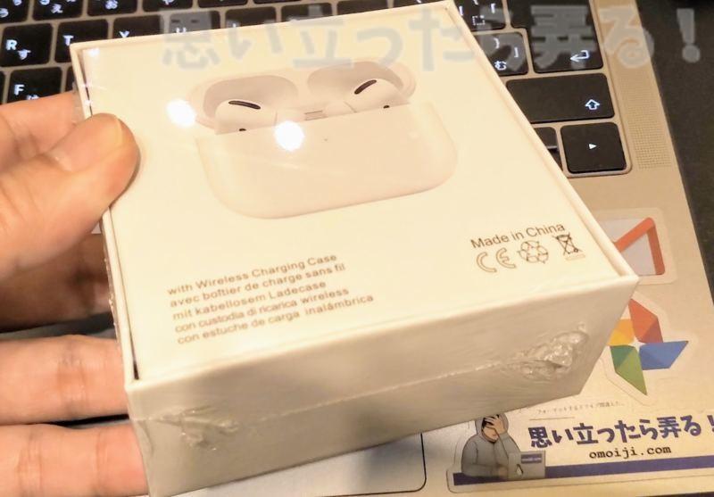 中国通販で買える偽物AirPods Proイヤホンのパッケージはしっかりとシュリンクパッケージされている