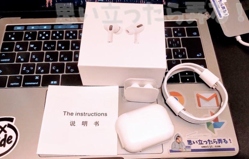 中国通販で買える偽物AirPods Proイヤホンの同梱物