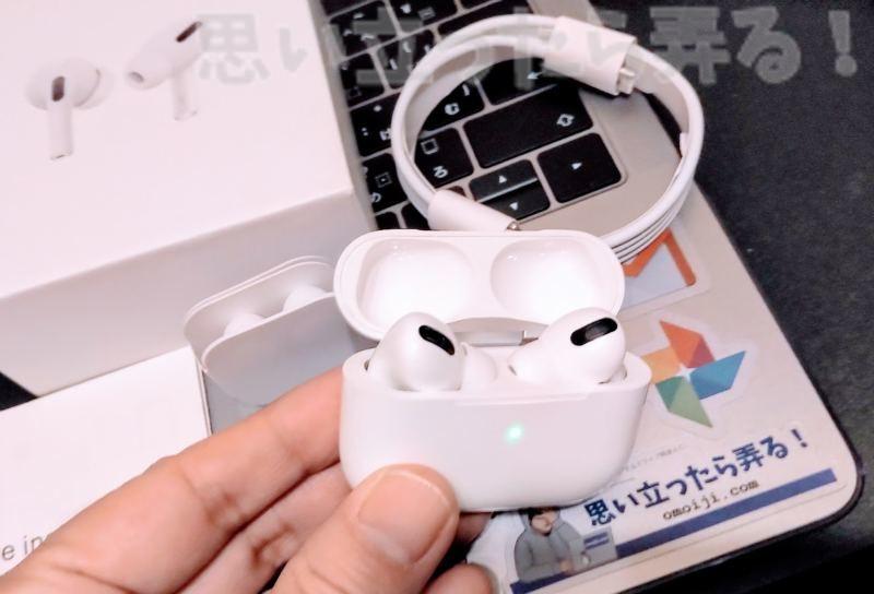 中国通販で買える偽物AirPods Proイヤホンの充電ケースを開けてみる