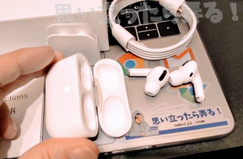 偽物AirPods Proイヤホンは充電ケースも完璧な造り