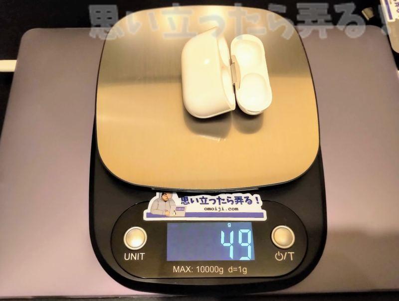 偽物AirPods Proワイヤレスイヤホンの充電ケースを軽量すると約50グラム