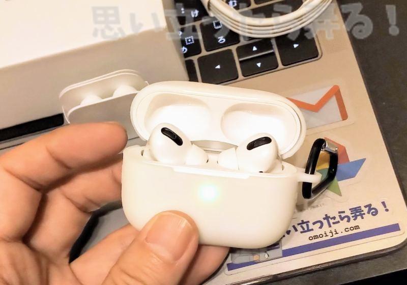 中国通販で買える偽物AirPods Proイヤホンケースにシリコンカバーを装着してみた