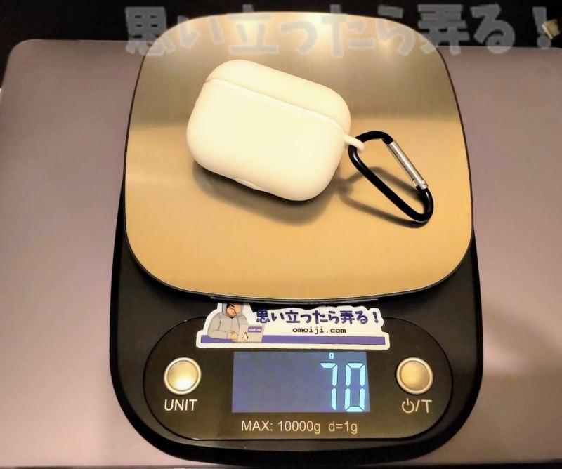 中国通販で買える偽物AirPods Proイヤホンの総重量は70グラム