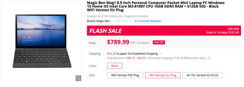 Magic Ben Mag1 8.9 inch Personal Computer Pocket Mini Laptop PC Windows 10 Home OS Intel Core M3-8100Y CPU 16GB DDR3 RAM + 512GB SSD GearBest-Link