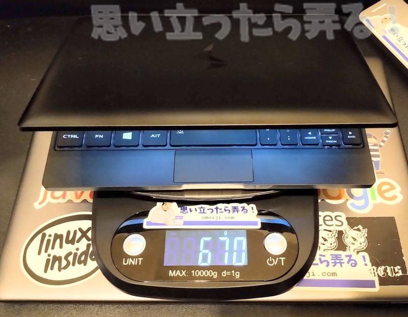 UMPC MAG1の重量は実測で670g