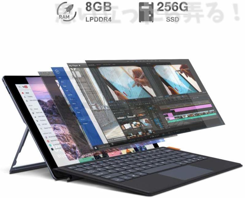 Chuwi UBook RAM 8GB / SSD 256GB
