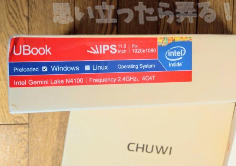 CHUWI UBook パッケージにあるラベル