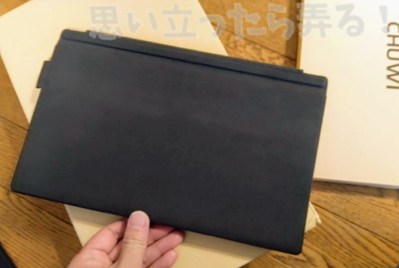 CHUWI UBook専用キーボードはカバーを兼ね備えた構造なのでしっかりと本体を保護