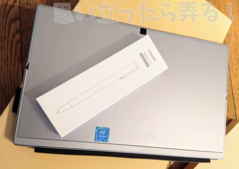 CHUWI UBook専用 純正デジタルスタイラスペンのパッケージ