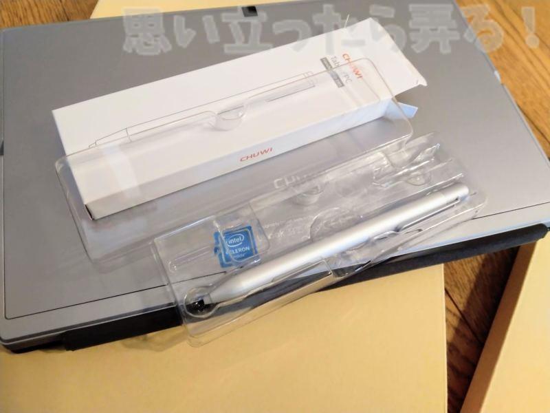 CHUWI UBook専用デジタルスタイラスペンを開封してみた