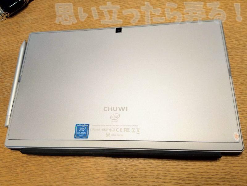 CHUWI UBookにキーボードカバー、スタイラスペンを装着したフル装備の姿