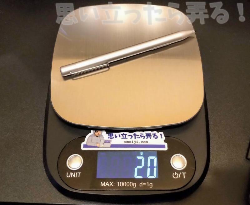CHUWI UBook専用デジタルスタイラスペンの単体重量は20グラムと軽量