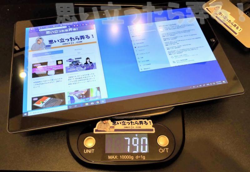 CHUWI UBookタブレット本体単体の重量は790グラム