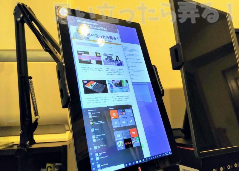 タブレットスタイルのCHUWI UBookをタブレットアームに設置して使用してみる