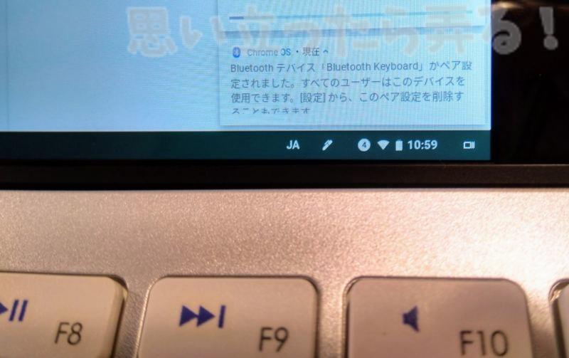 オーディオファン ワイヤレスキーボードのBT接続が完了
