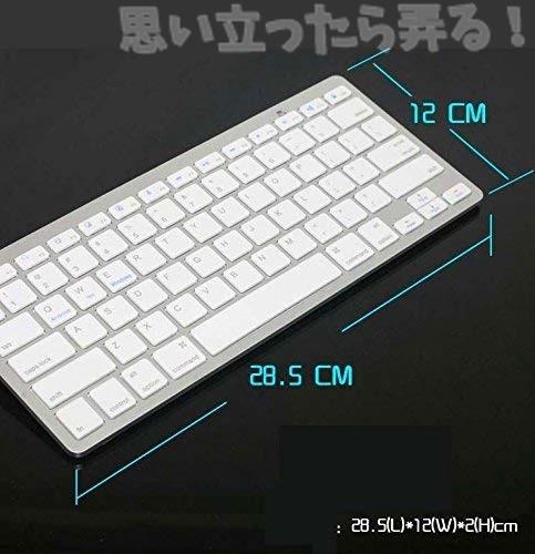 12センチx28.5センチとコンパクトサイズのワイヤレスキーボード