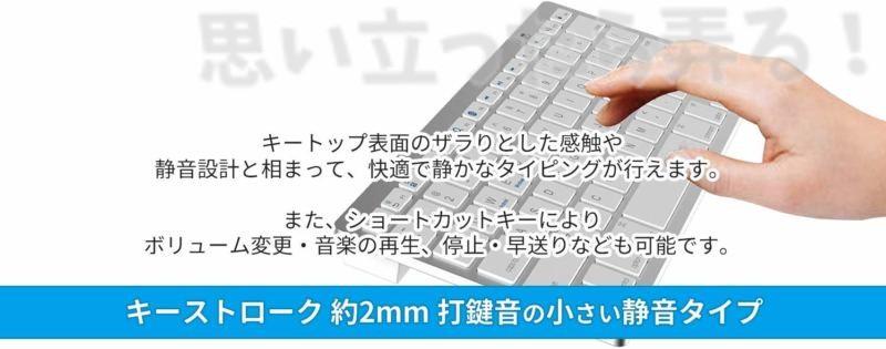 格安キーボードなのに心地よい打鍵感が特徴的なオーディオファンキーボード