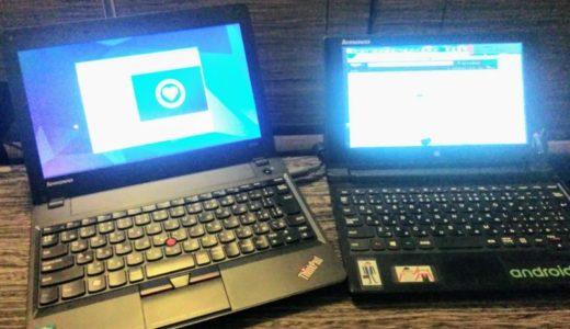 ThinkPadが欲しいんだけど、買い方からして悩んでいるから考察してみる