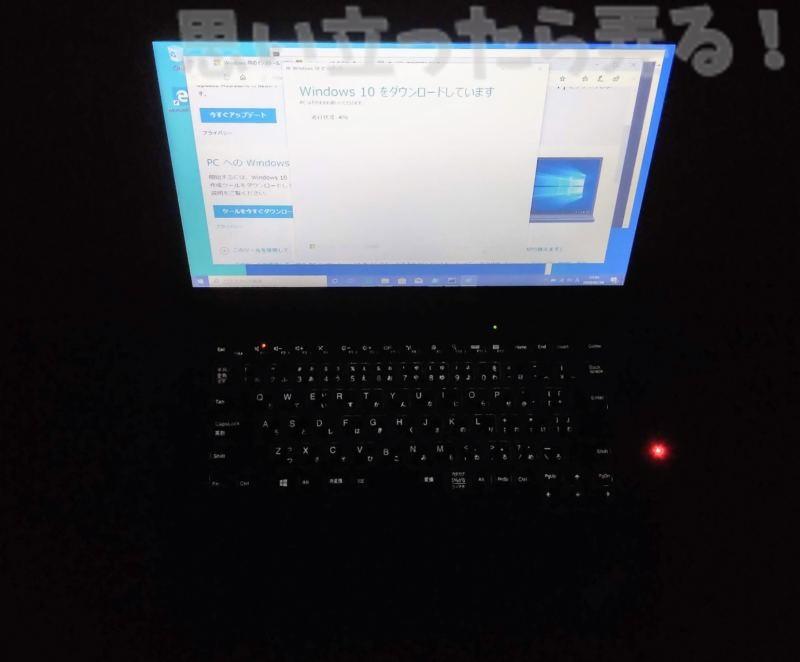 暗所で活躍するキーボードバックライト