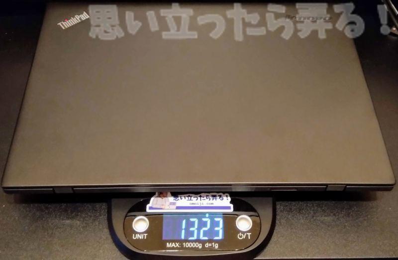 ThinkPad X1 Carbon 2015の重量を計測してみる