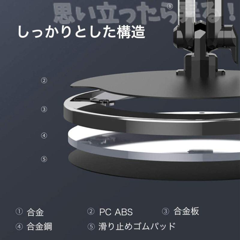 自立型タブレットスタンドはしっかりとした構造で安定感もしっかりとある。
