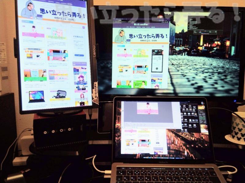 自立型タブレットスタンドを利用したモバイルディスプレイとのマルチディスプレイ環境