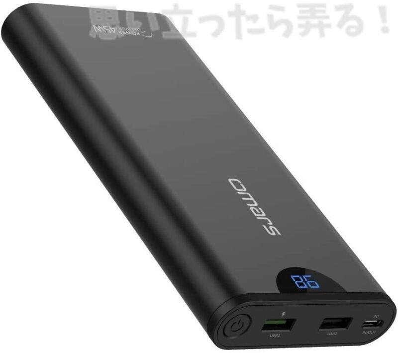 Omars 20,000mAh モバイルバッテリー
