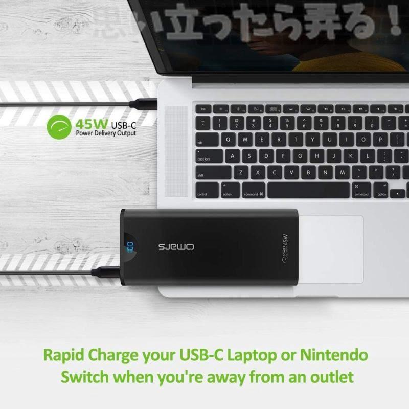 Omars モバイルバッテリーでMacBook Proを充電